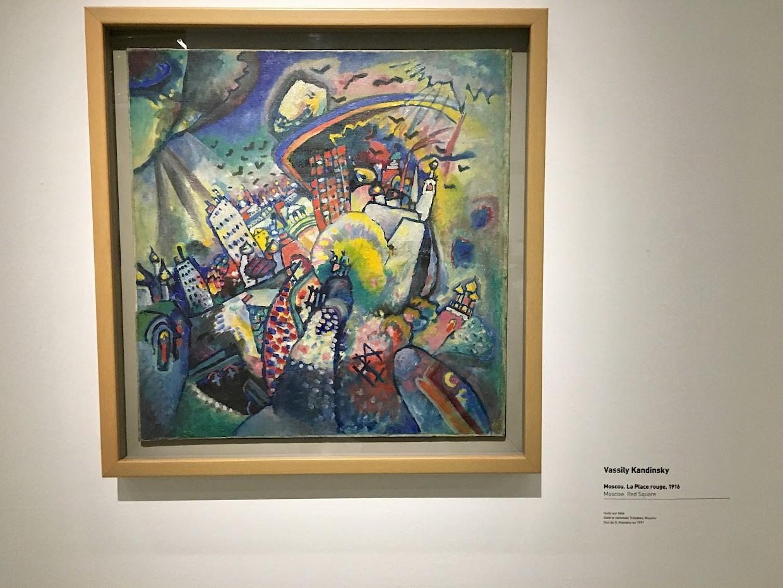 Moscou, La Pace rouge, 1916, Vassily Kandinsky